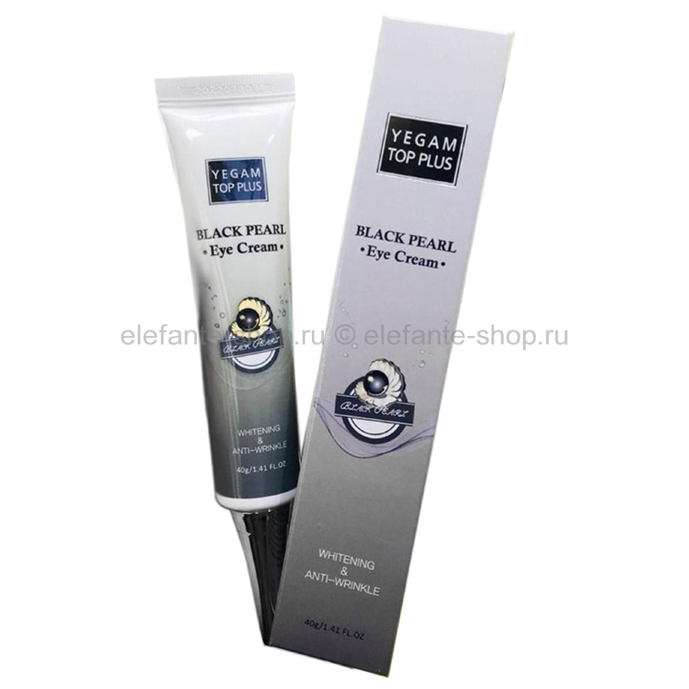 Крем вокруг глаз Ye Gam Top Plus  Black Pearl Eye Cream (125)