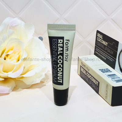 Бальзам Farm Stay Real Coconut Essential Lip Balm (78)