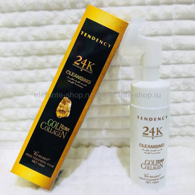 Пенка 24K CLEANSING GOLG COLLAGEN 99% (125)