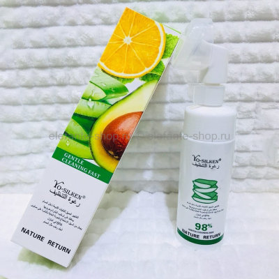 Пенка ALOE CLEANSING FOAM 98% (125)