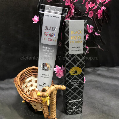 Крем вокруг глаз 3W Clinic Whitening & Anti-Wrinkle Black Pearl Eye Cream (78)