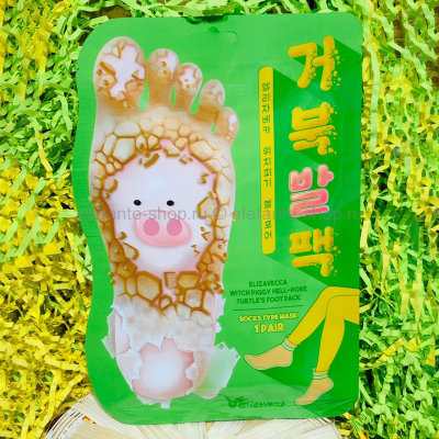 Пилинг-носочки Witch Piggy Hell Pore TurtleS Foot Pack (78)