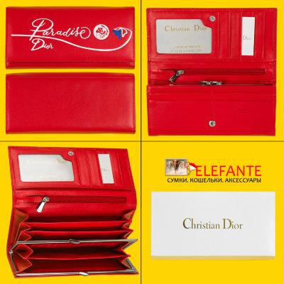 3ea667e0d0dd  quot Christian Dior quot   6692 — Elefante-shop.ru - поставщик для ...