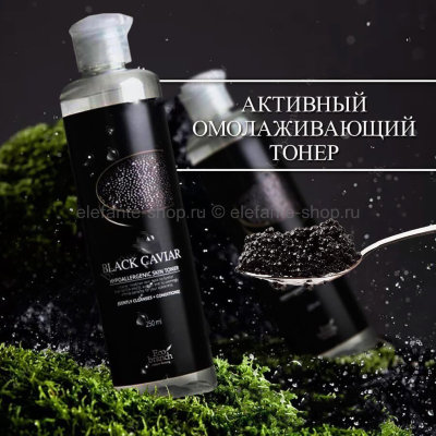 Тонер ECO BRANCH BLACK CAVIAR, 250 ml (125)