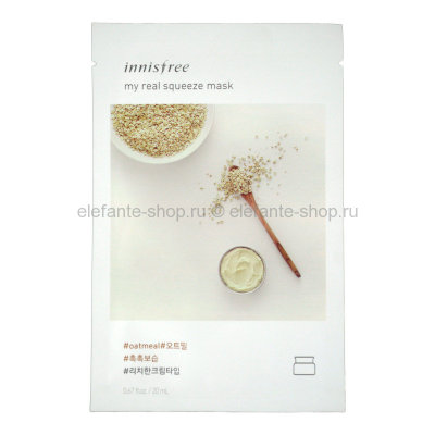 Кремовая маска для лица с экстрактом овса INNISFREE My Real Squeeze Mask Oatmeal