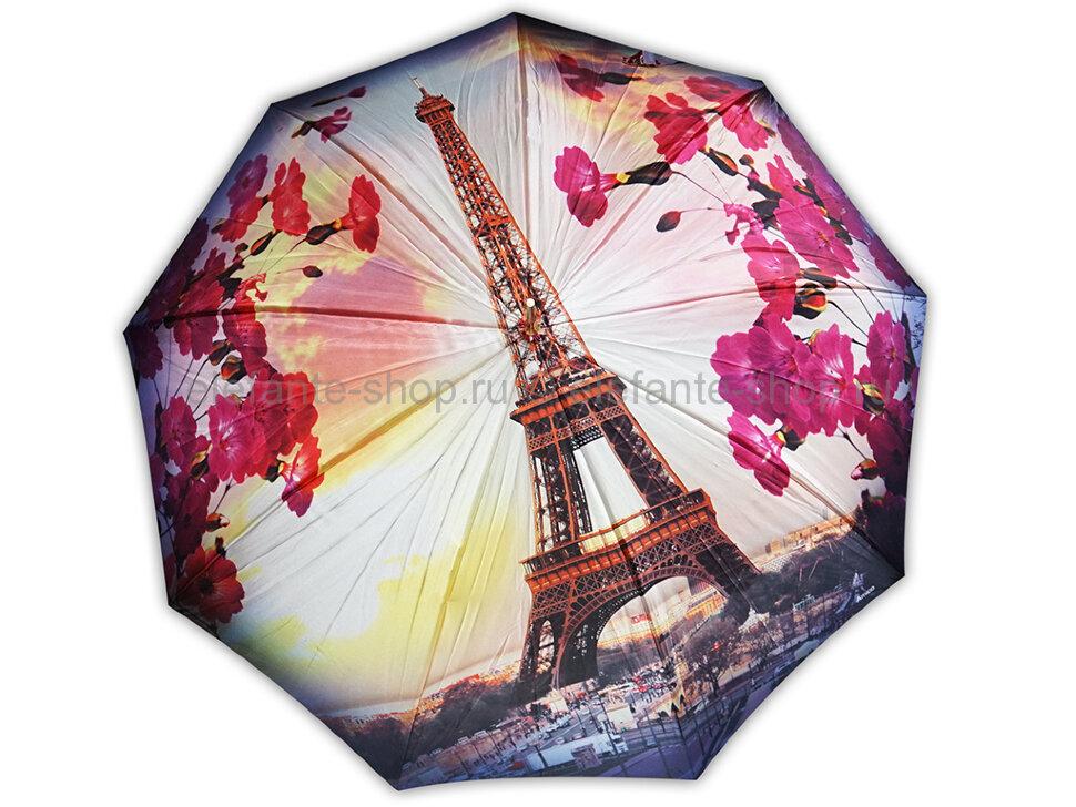 Набор зонтов 4356, 6 штук