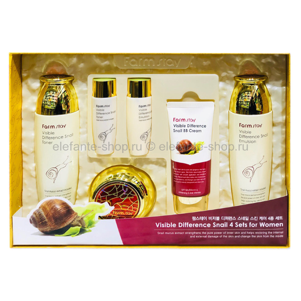 Набор FarmStay Visible Difference Snail SKIN CARE 4 SET (78)