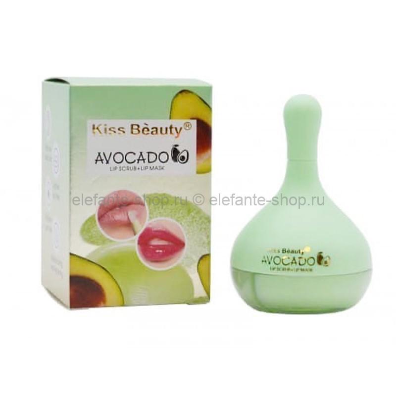 Скраб-маска для губ с экстрактом Авокадо Avocado Lip Scrub+Lip Mask 7,5+4гр