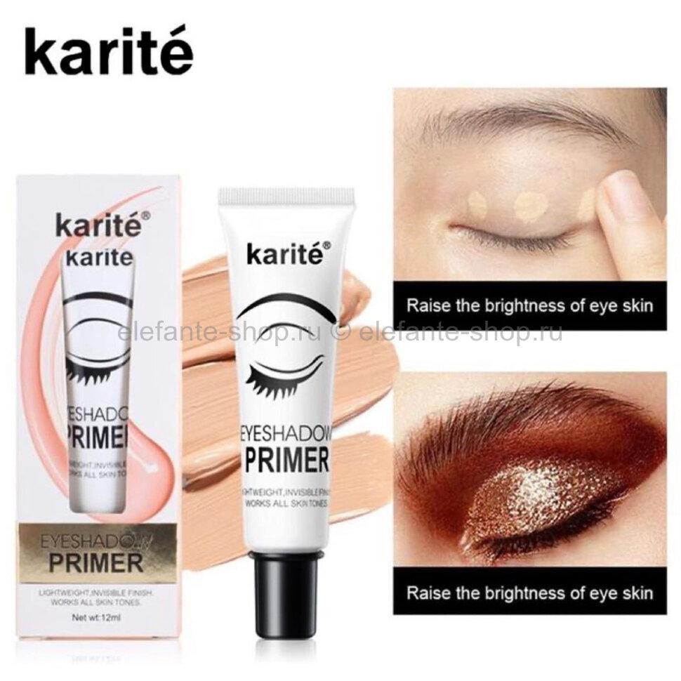 Праймер теней Karite Eyeshadow Primer, 70726