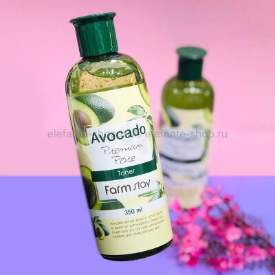 Тонер с экстрактом авокадо FarmStay Avocado Premium Pore Toner, 350 ml (78)