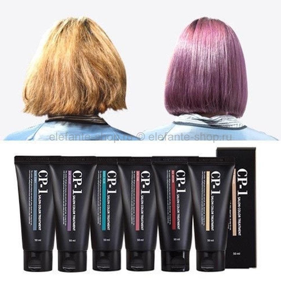 Тритмент CP-1 Salon Color Treatment, 50 мл (78)