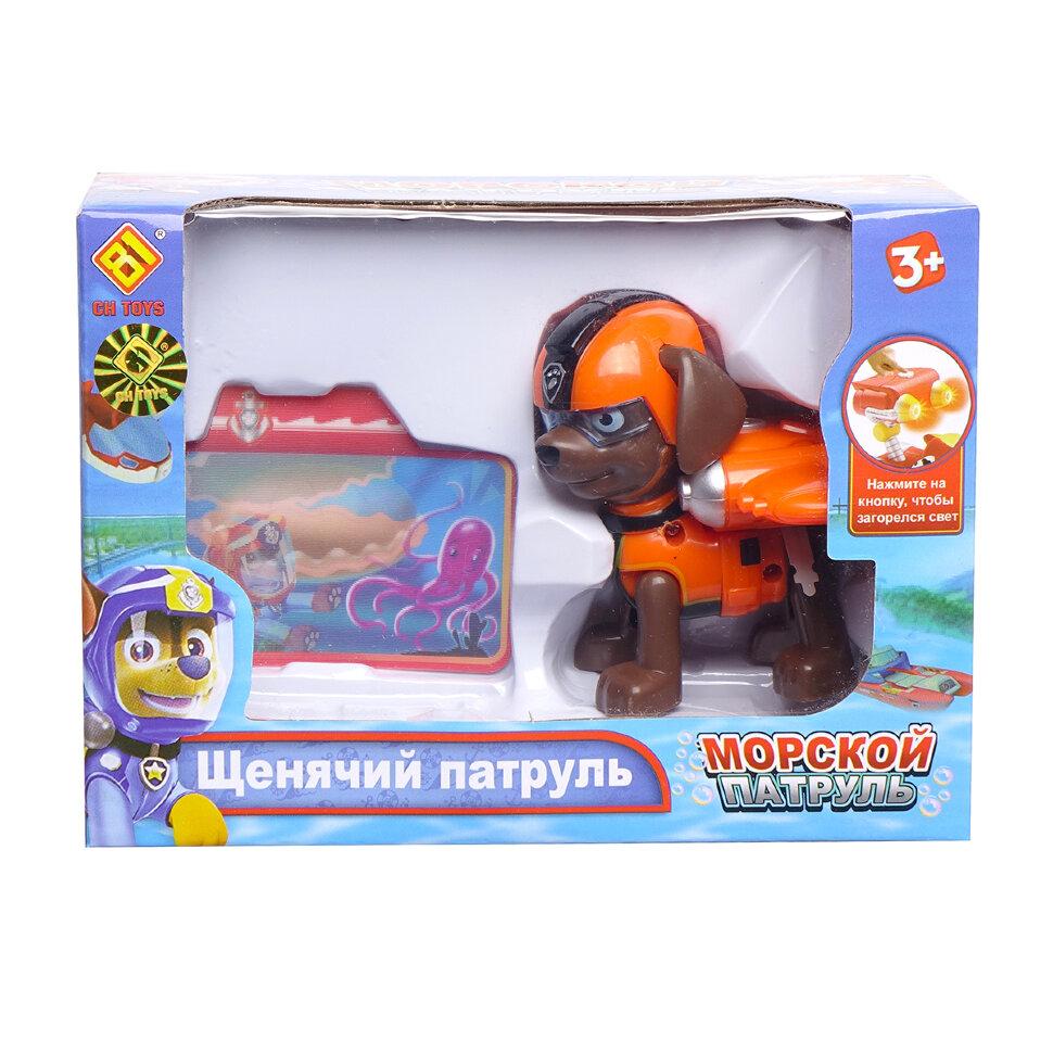 Игрушка Щенячий-Морской патруль CH-502