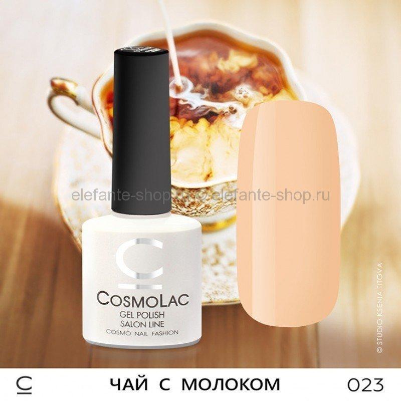 Гель-лак COSMOLAC Чай с молоком (35)