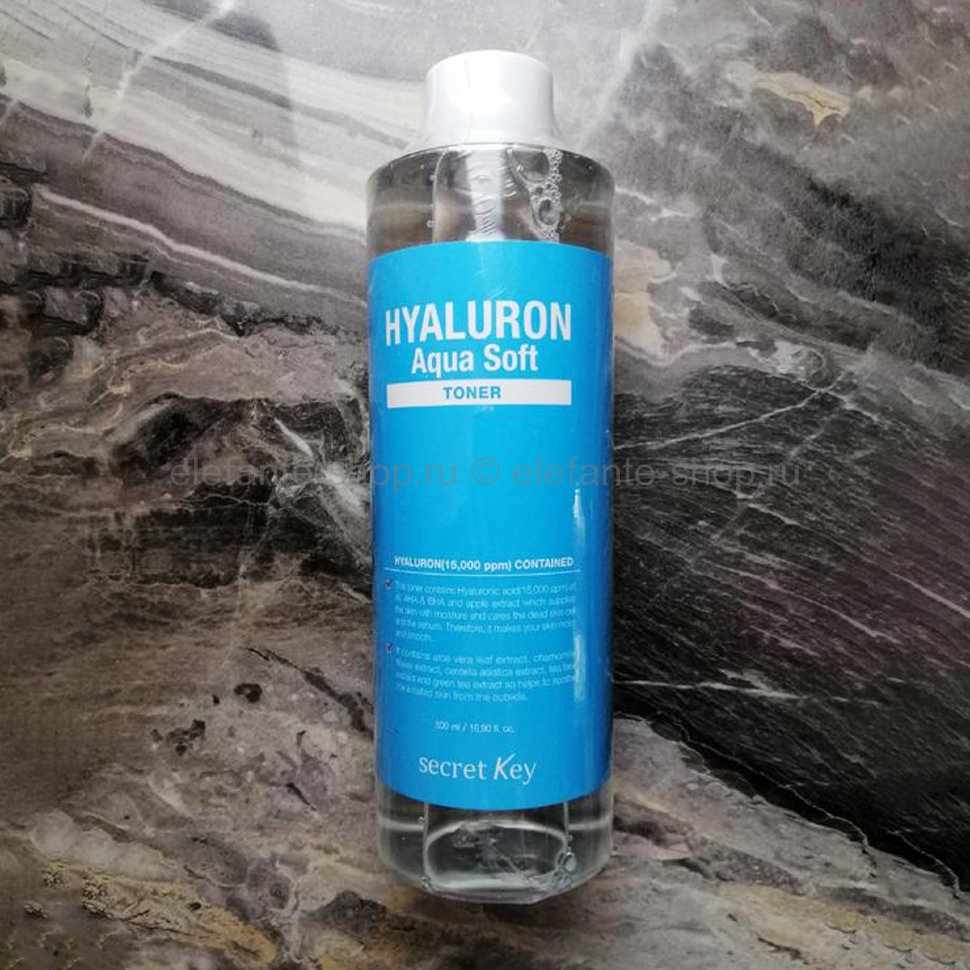 Тонер SECRET KEY HYALURON Aqua Soft TONER (125)
