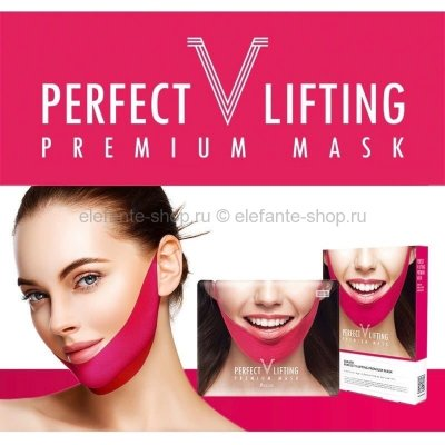 Маска Perfect Lifting Premium Mask (78K)