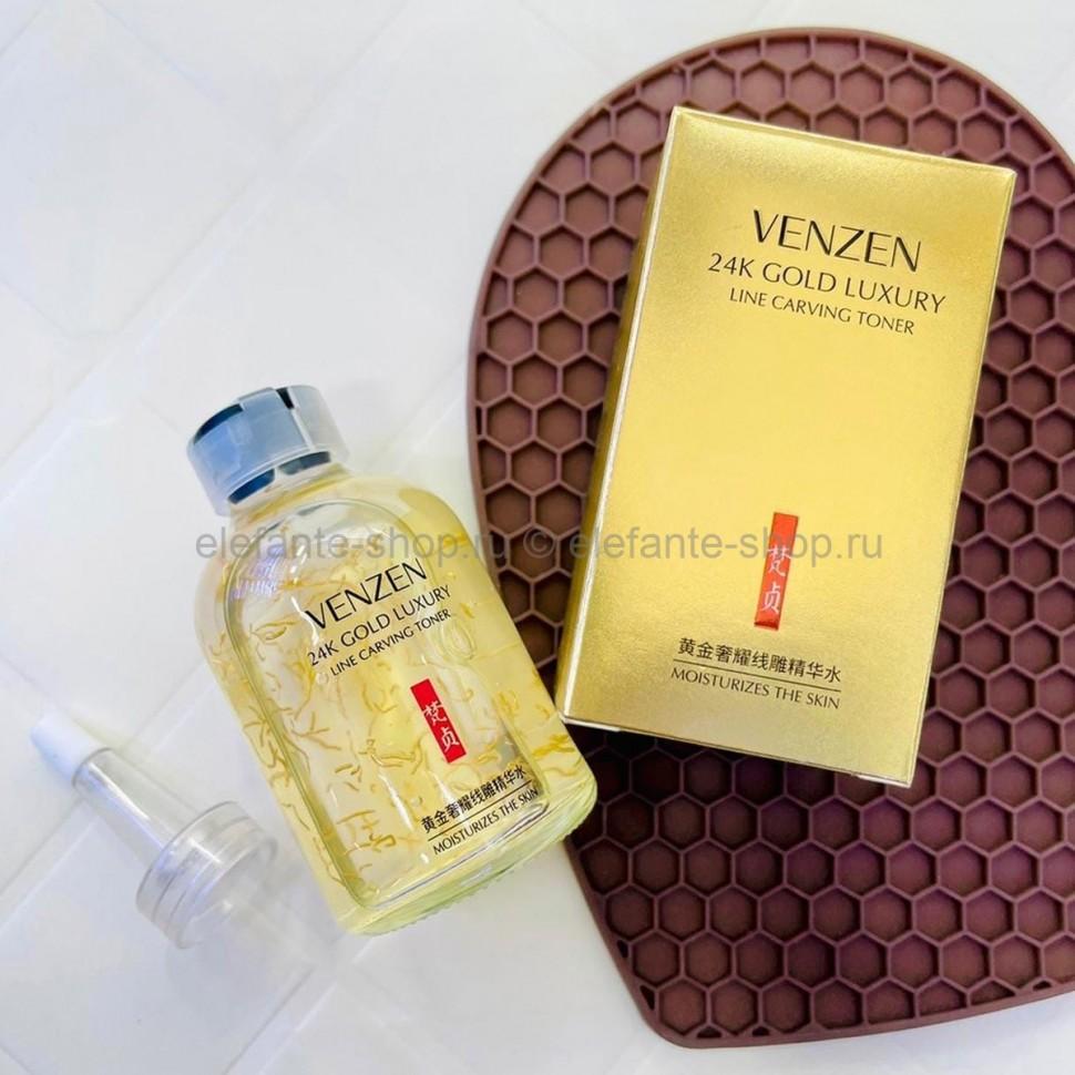 Увлажняющий тонер для лица VENZEN 24K Gold Luxury Line Carving Toner, 50 мл