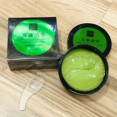 Патчи SENANA Deep Seaweed Collagen EYE MASK (125)