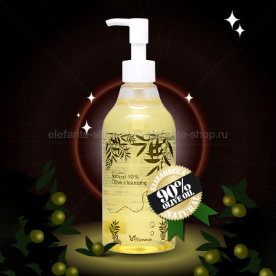 Масло Elizavecca Olive Cleansing Oil 90% (78)