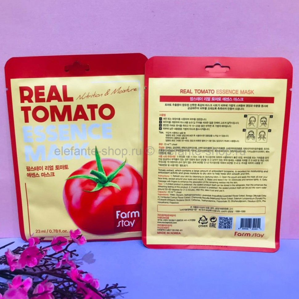 Тканевая маска FarmStay Real Tomato Essence Mask (78)