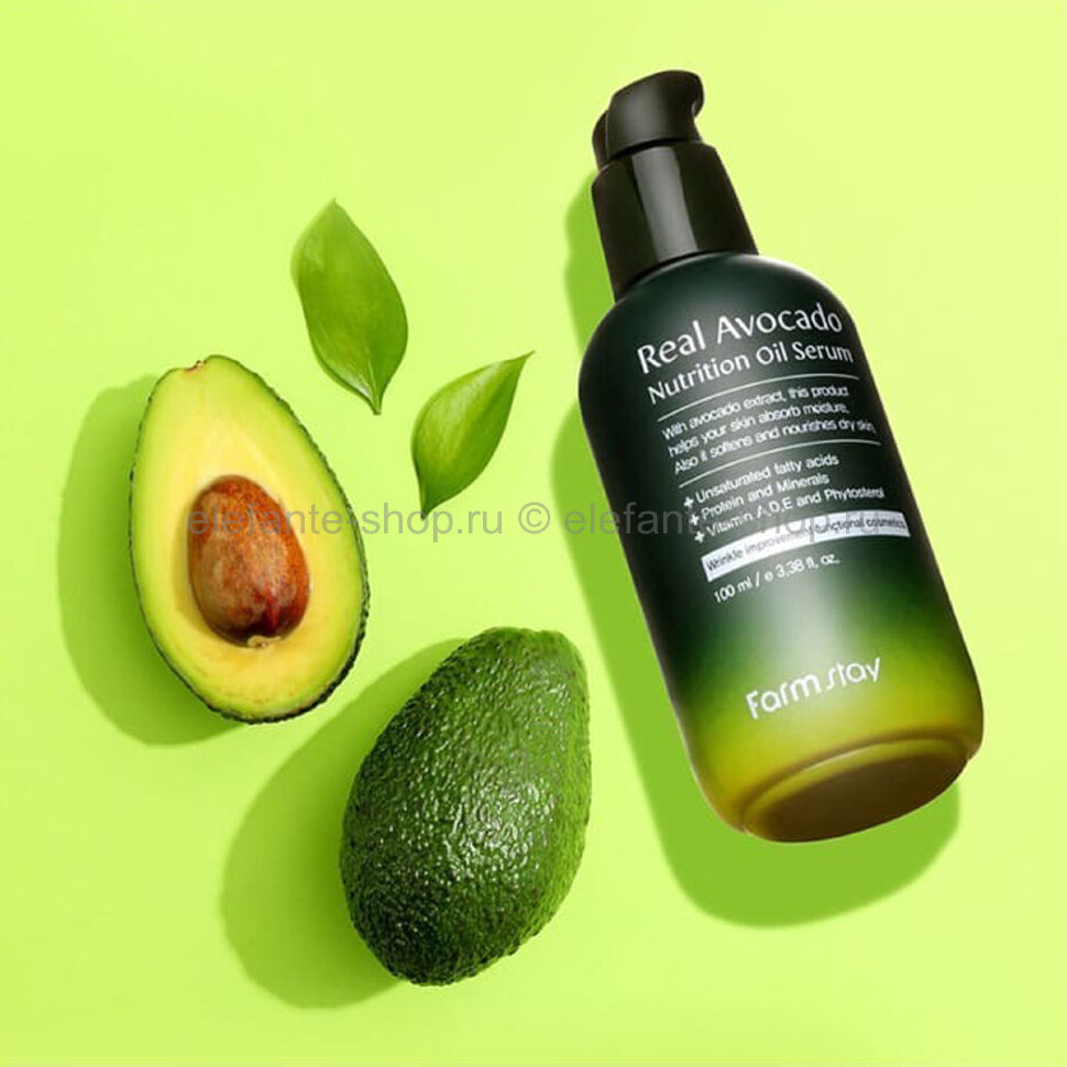 Сыворотка Farmstay Real Avocado Nutrition Oil Serum, 100 мл (78)