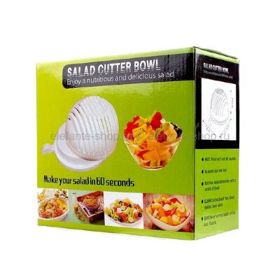 Овощерезка Salad Cutter Bowl KP-288