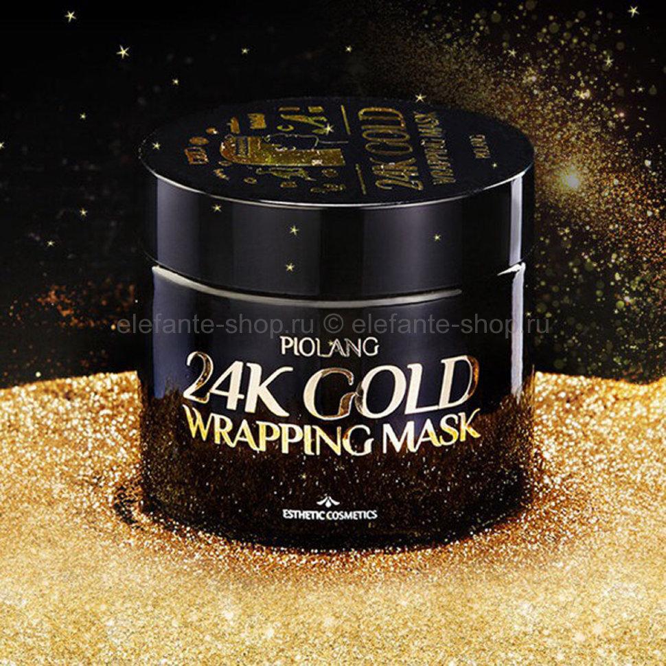 Маска-обертывание Esthetic Cosmetics 24k Gold (78)