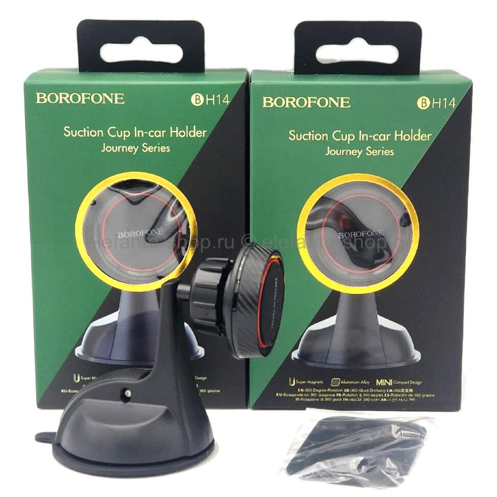 Магнитный держатель смартфона Borofone BH14 Black (15)