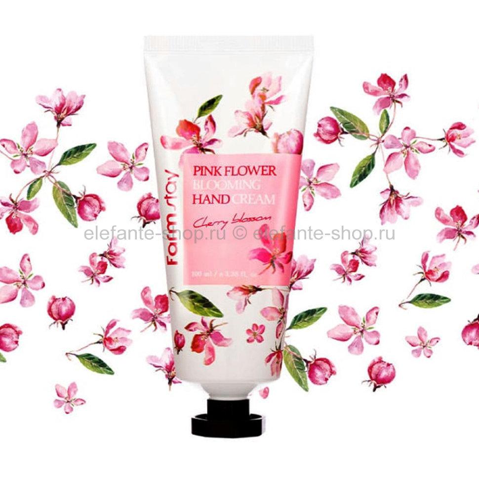 Крем FarmStay Pink Flower Blooming Hand Cream Cherry Blossom (78)