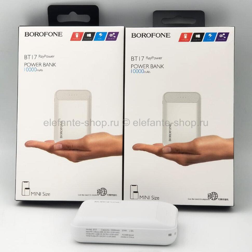 Внешний аккумулятор Borofone BT17 10000 mAh White (15)
