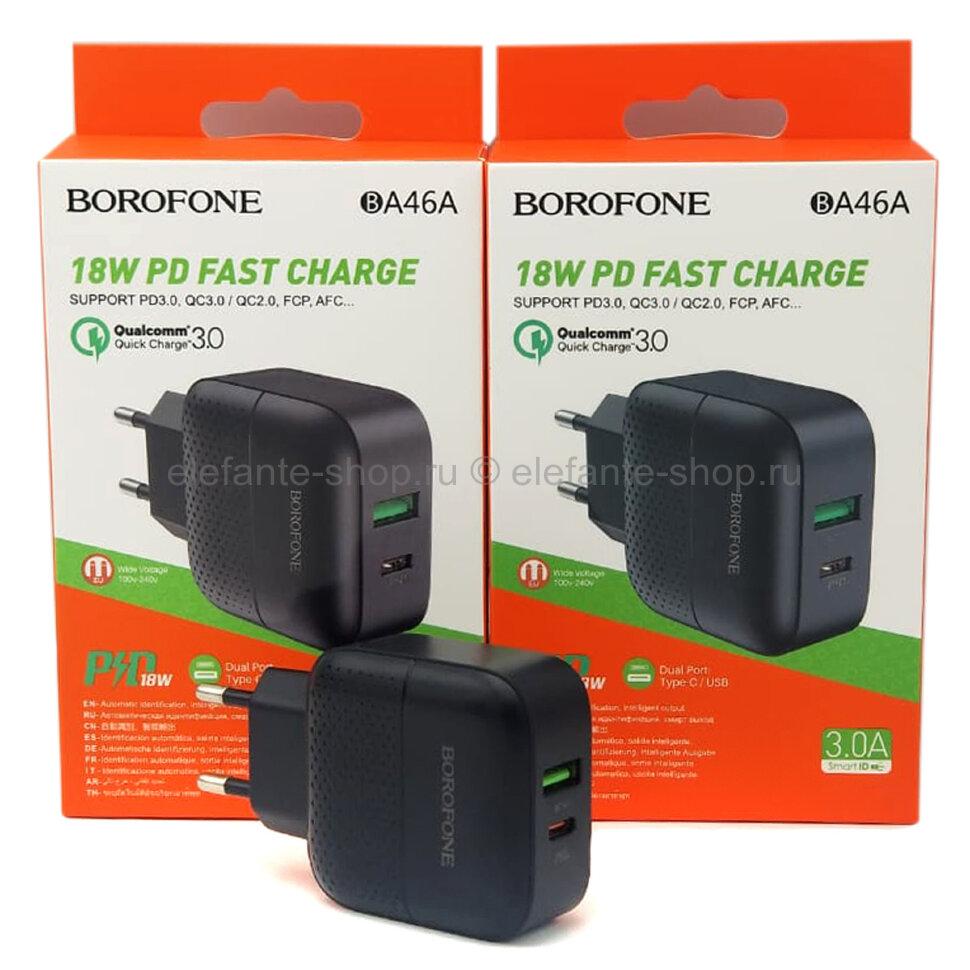 Зарядное устройство Borofone BA46A USB+Type-C Black (15)
