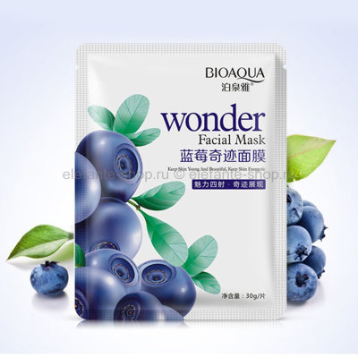Маска для лица с экстрактом черники Bioaqua Wonder Facial Mask