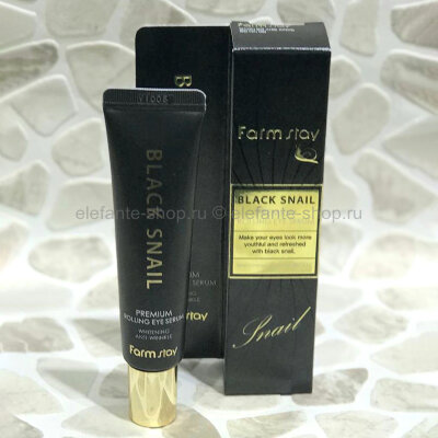 Сыворотка Farm Stay Black Snail Premium Rolling Eye Serum (78)
