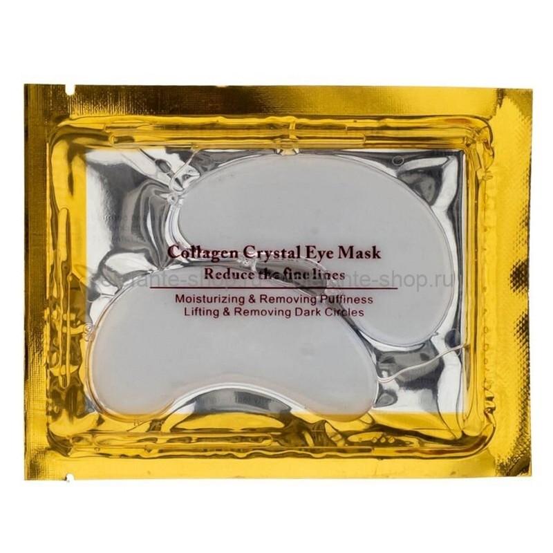 Гидрогелевые патчи для глаз Crystal Collagen Eye Mask