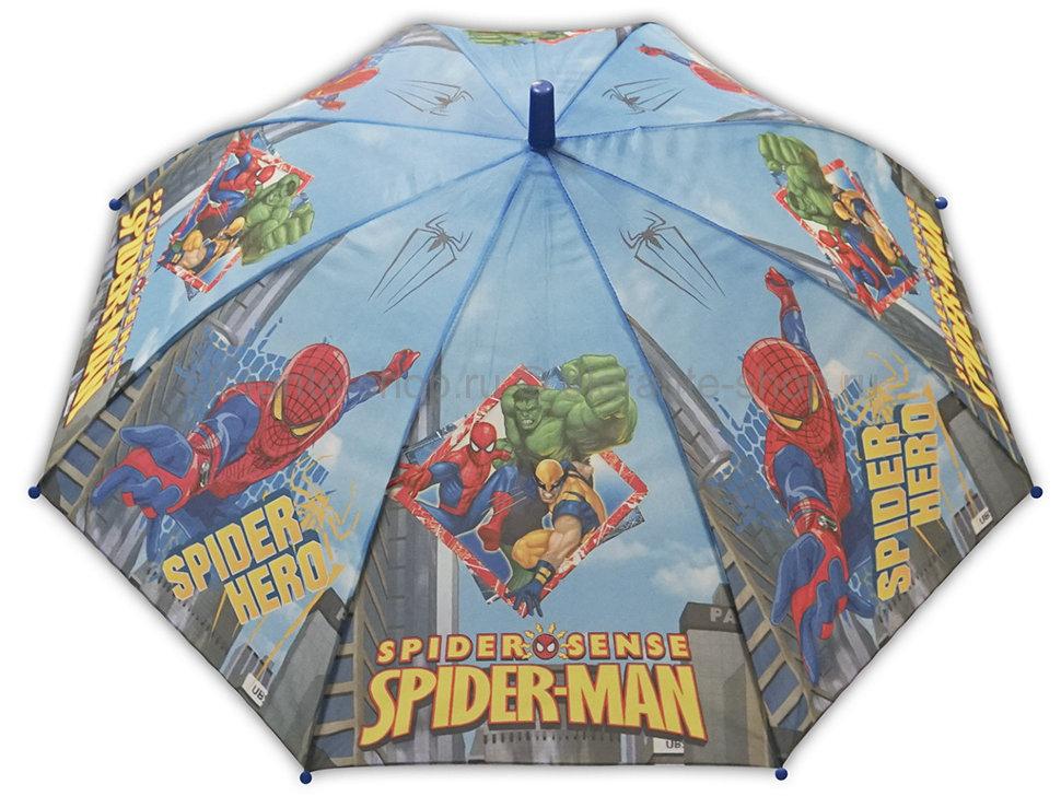 Набор зонтов 1550, 6 штук