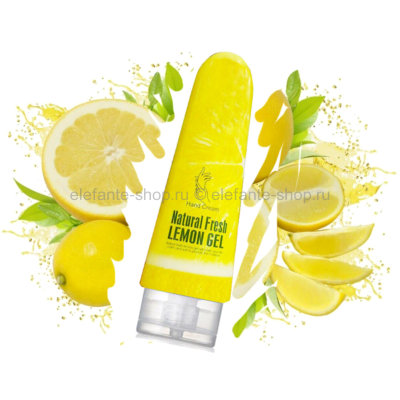 Крем для рук Hand Cream Natural Fresh LEMON (125)