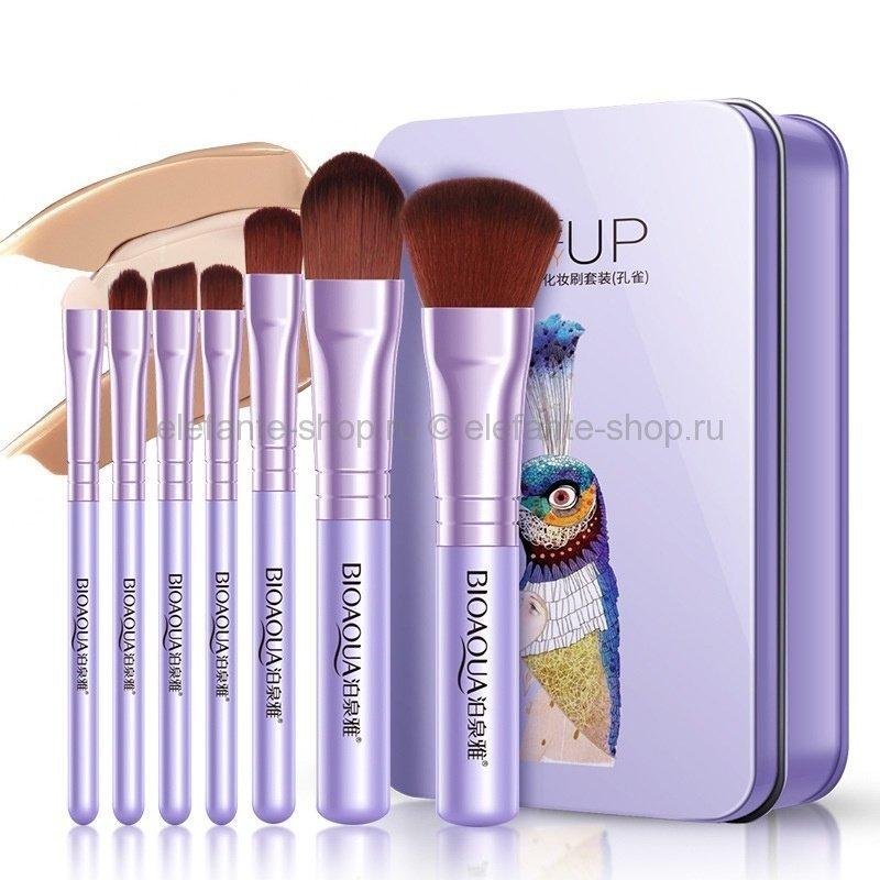 Набор кистей для макияжа BIOAQUA (фиолетовый) Артикул: 11197
