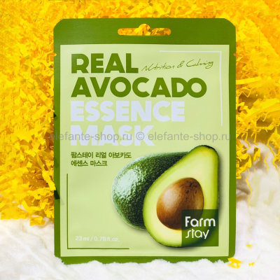 Маска Farmstay Real Avocado Essence Mask (78)