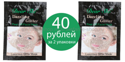 Маска STAR MASK Luxurious Glitter Mask (18 гр) (67) желтая