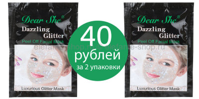 Маска STAR MASK Luxurious Glitter Mask (18 гр) (68) белая