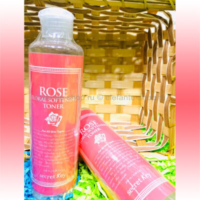 Тонер Secret Key Rose Floral Softening Toner (125)