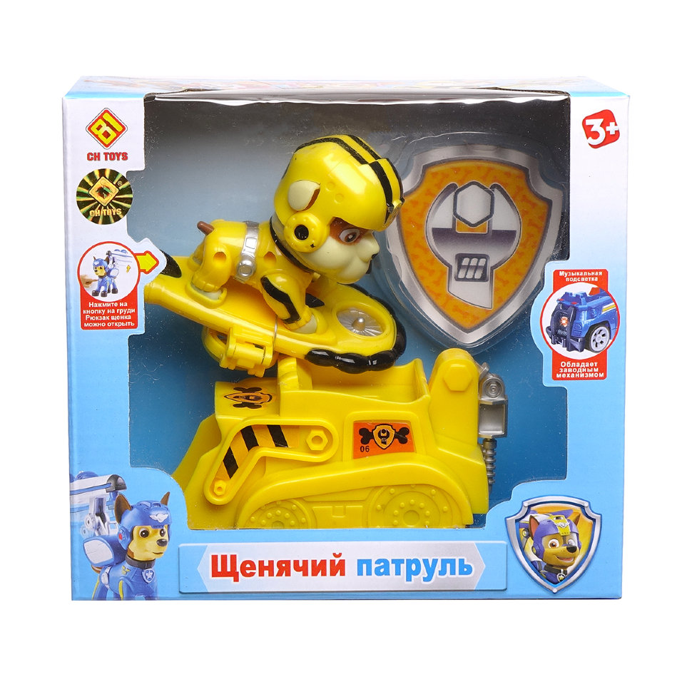 Игрушка Щенячий патруль CH-002
