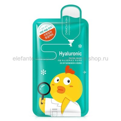 Маска для лица Hyaluronic Acid Collagen Face Mask