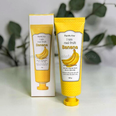 Крем Farmstay I Am Real Fruit Banana Hand Cream (78)