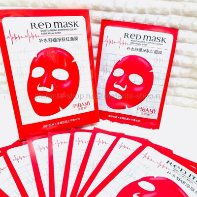 Маски PIBAMY RED MASK, 10 штук (125)