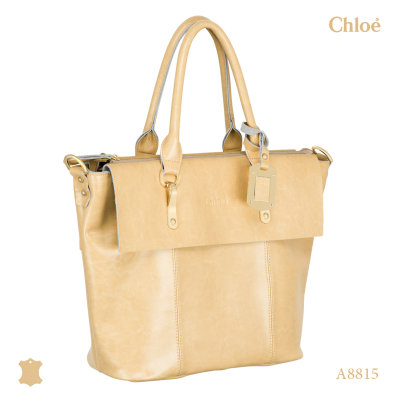 Сумка Chloe #8815 apricot/golden metal