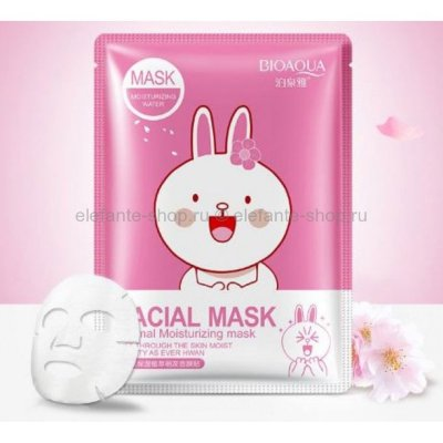 Маска для лица с экстрактом сакуры Bioaqua Friend Facial Mask, 00334