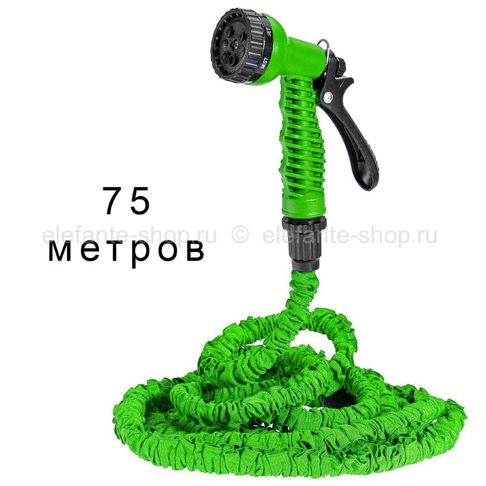 Шланг Magic Hose зелёный 75 метров