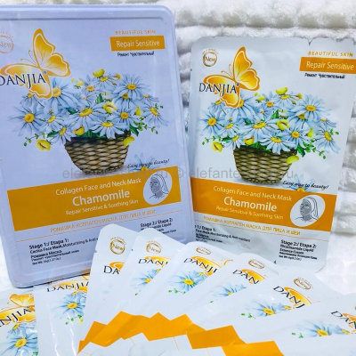 Маски DANJIA CHAMOMILE FACE AND NECK MASK, 10 штук (125)