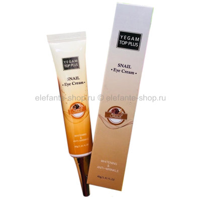 Крем вокруг глаз Ye Gam Top Plus Snail Eye Cream (125)