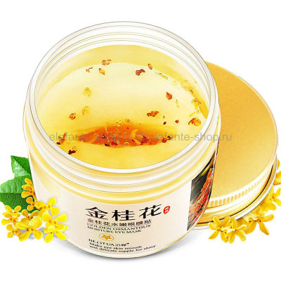 Патчи BEOTUA GOLDEN OSMANTHUS (125)